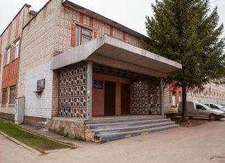 Великолукский центр единоборств