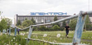 Остатки псковского стадиона Электрон