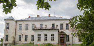 Усвятский музей, Псковская область