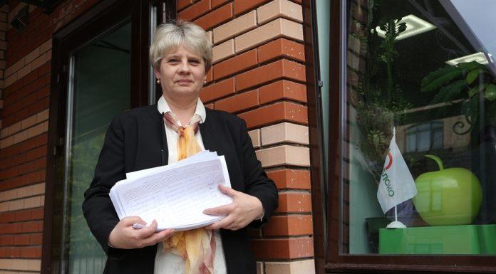 Татьяна Фёдорова, Псков