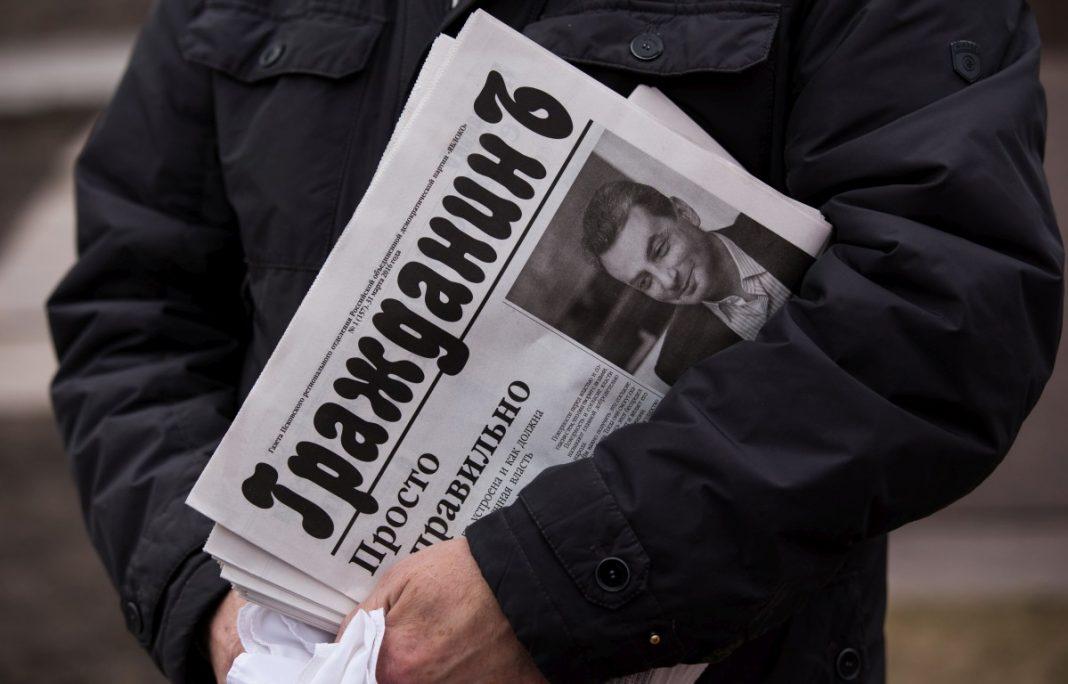 Газета Гражданинъ Псковская область