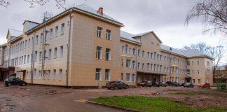 Больница, Великие Луки