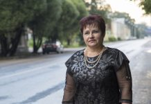 Валентина Колесник