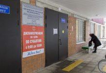 Новая поликлиника на Завеличье – вопрос, больной во всех смыслах.