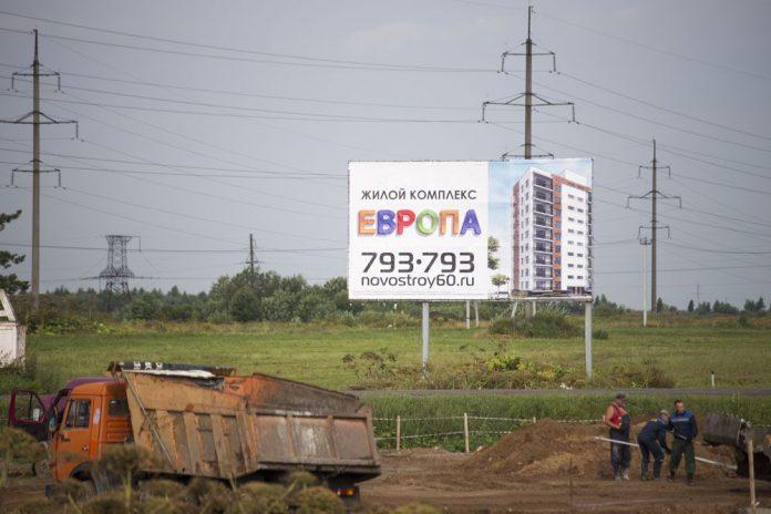 История с квартирами в псковском ЖК «Европа»: часть из них оказалась «реализована» дважды – сначала подрядчиком, потом застройщиком.