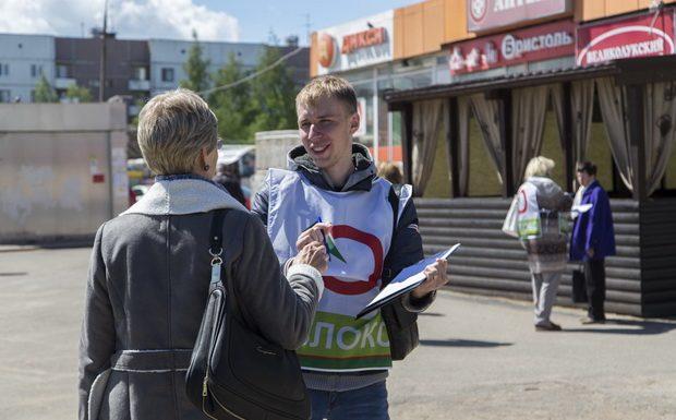 В программе псковского Яблока - добиться прямых выборов мэров Пскова