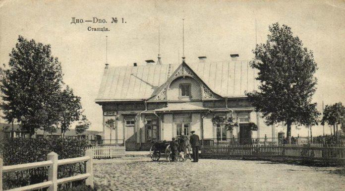 На станции Дно