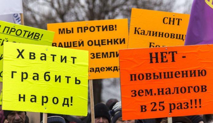 Псковские садоводы готовы ликвидировать свои товарищества: налог на землю после новой кадастровой оценки стоимости вырос в десятки раз.
