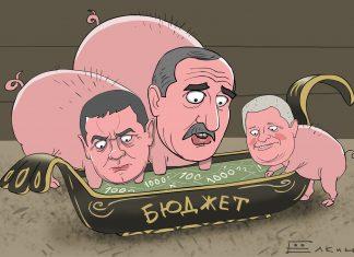 Гдовская районная «Единая Россия» – это карманная партия Миронова, Разумнова, Капитонова, служащая для прикрытия их делишек