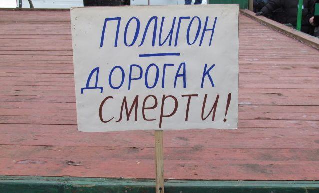 :ители Порхова достигли пика терпения