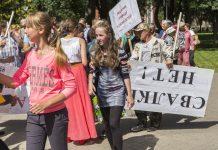 Жители Карамышевской волости не пустили мусор на свою землю