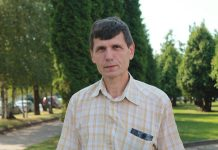 Олег Михеев о ситуации в Середке