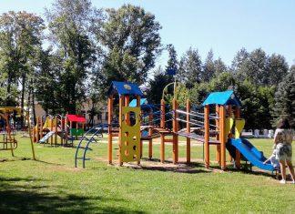 Детская площадка в Летнем парке.