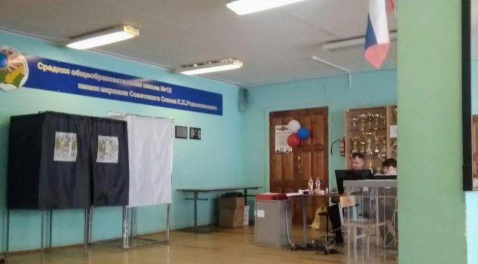 Избиратель не пришел на выборы.