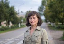 Софья Пугачева