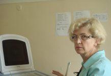 родильное отделение Пустошкинской ЦРБ